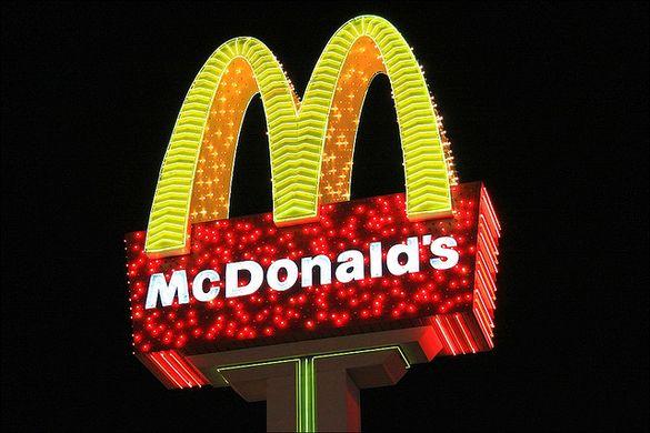 McDonald's rebranding